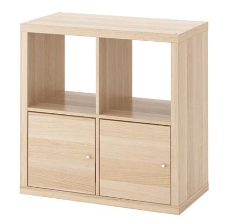 IKEA KALLAX Shelving Unit With Doors